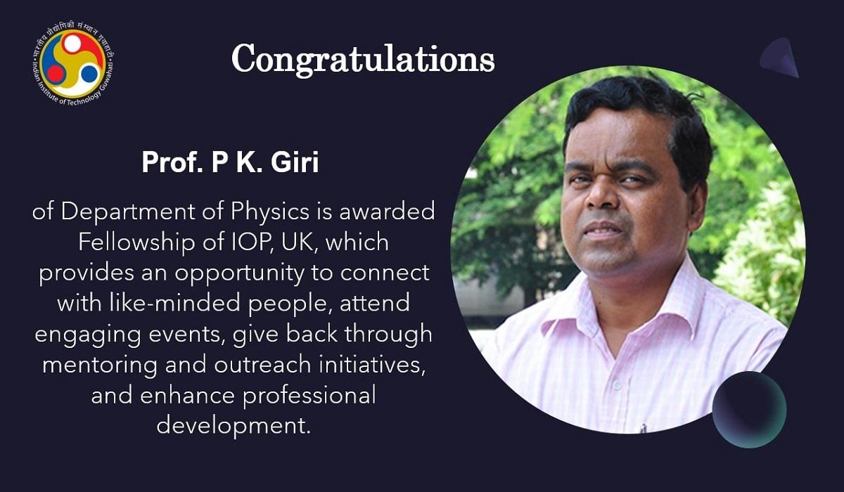 Prof. P K Giri of Dept. of Physics#IITGuwahatiis awarded Fellowship of IOP, UK.